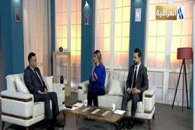 لقاء قناة العراقية/ برنامج صباح الخير يا عراق مع السيد مدير المركز المحترم