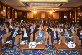 Fifth International Scientific Conference on Environment and Sustainable Development