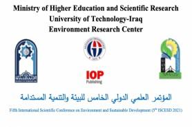 نشر بحوث المؤتمر العلمي الدولي الخامس للبيئة والتنمية المستدامة