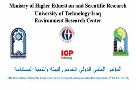 Publishing of the papers of the Fifth International Scientific Conference on Environment and
