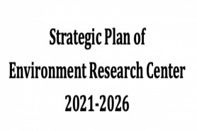 Strategic Plan of Environment Research Center 2021-2026