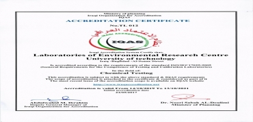 Renewal of laboratory accreditation at the Environmental Research Center
